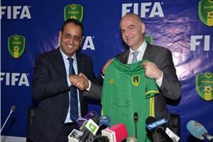 Mauritanie: l'organisation de la CAN U20 attribuée pour 2021